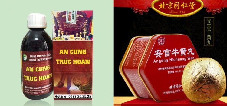 Phân tích tính chất, công dụng của An Cung Trúc Hoàn và An Cung Ngưu Hoàng Hoàn